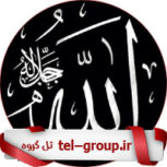 گروه تلگرام زنجان اوشاقلاری