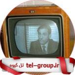 گروه اصفهان تلگرام