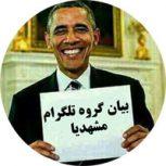 دوست یابی مشهد
