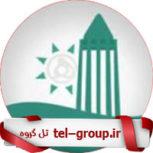 گروه چت تلگرام همدان
