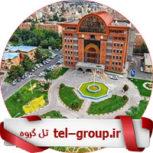 گروه تلگرام دوست یابی تبریز