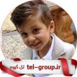 گروه گپ دوستانه تلگرام