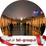 عضویت در گروه چت تلگرام اصفهانیا