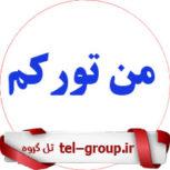 گروه ارومیه تلگرام