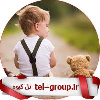 بچه های کرمانشاه تلگرام