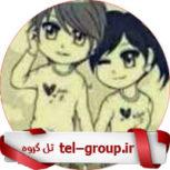 گروه دخترا و پسرای شیرازی