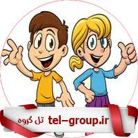 گروه چت دختر و پسر تلگرام