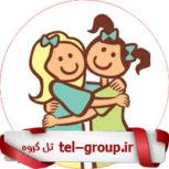 گروههای خوب تلگرامی