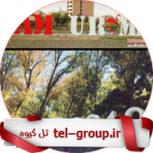 گروه چت ترکی تلگرام