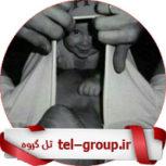 گروه دوستان صمیمی تلگرام