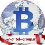 گروه تلگرام ارز