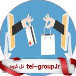 گروه خرید و فروش تلگرام مشهد