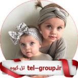 گروه دخترا در تلگرام