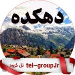 عضویت در گروه چت تلگرام