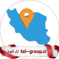 گروه ایرانی ها