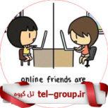 گروههای دوستان دختر