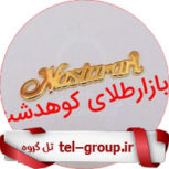گروه تلگرام خرید و فروش طلا