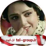 گروه تلگرام عشقولیا