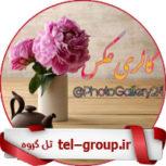 عکس در تلگرام