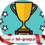 طراحی مسابقه تلگرامی