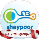 گروه شیپور مشهد