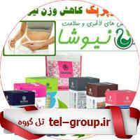 گروه محصولات سلامتی