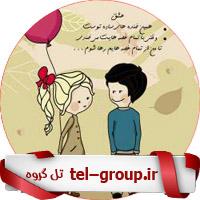 گروه مخ زنی آزاد