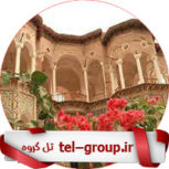 تلگرام گروه کرمان