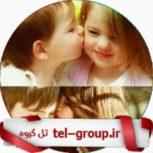 گروه باجنبه ها در تلگرام