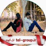 گروه دخترا و پسرای مشهد
