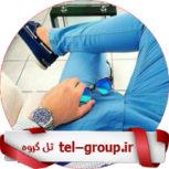 گروه دوست دختر تهران