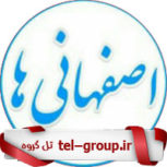 لینک اصفهانیها
