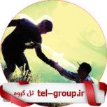 گروه رفیق تلگرام