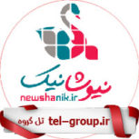 گروه های تلگرامی نیوشا