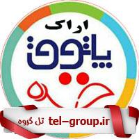 گروه تلگرام اراکیا