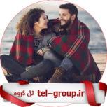 گروه عاشقانه تهران