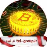 گروه تلگرام کوین ایران