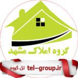 گروه تبلیغات رایگان مشهد