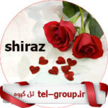 گپ شیرازیا