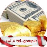 گروه تلگرام ارز دیجیتالی