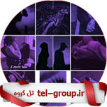 گروههای عشقی