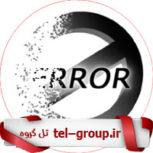 گروه تلگرام دخترا و پسرای عاشق