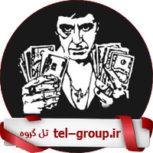 گروه لاکچری تهران