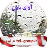 گروه چت اصفهانیا