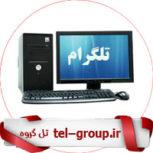 گروه تلگرام دانشجویان کامپیوتر