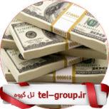 گروه کسب درامد اینترنتی