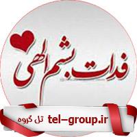 لینک عاشقانه تلگرام