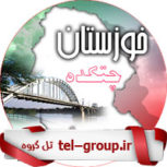 لینک چت خوزستان