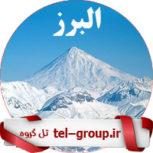 گروه دختر پسرای البرزی