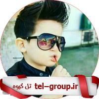 گروه چت خوزستانیها